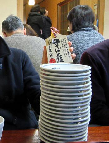 出石の皿そば_e0048413_22452090.jpg