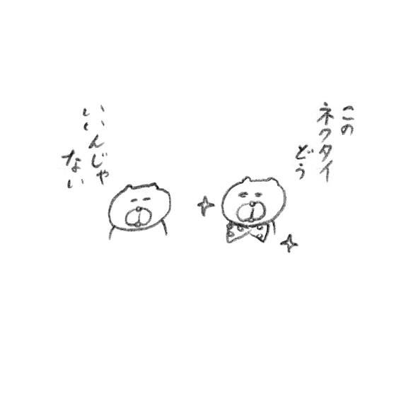 d0256914_0155551.jpg
