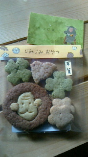 おさるのクッキー?_c0289116_21325523.jpg