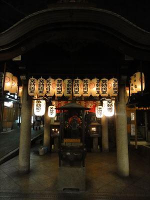 大阪 法善寺横町 銀屋_f0034816_237259.jpg