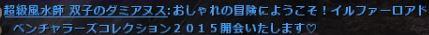 b0236120_1648596.jpg