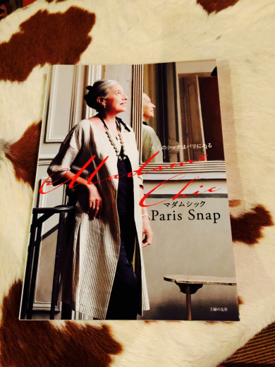 マダムシック Paris Snap_f0215324_11341590.jpg