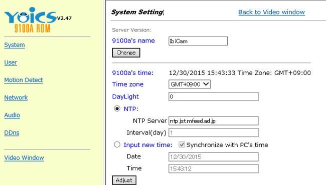 ビデオサーバーの異常が再発 ->解決_c0061727_15465354.jpg