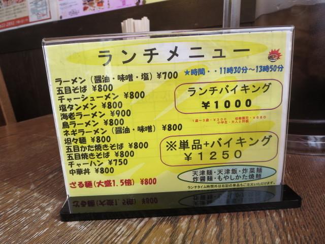 d0337530_20064140.jpg