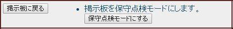 b0036638_1524650.jpg