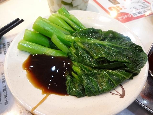 劉森記麵家で夕食 _b0248150_10113861.jpg