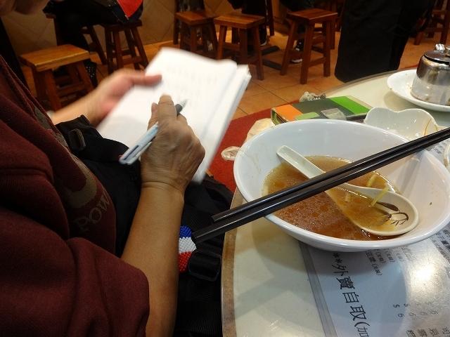 劉森記麵家で夕食 _b0248150_10224317.jpg
