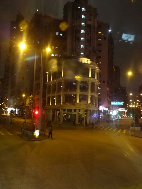 劉森記麵家で夕食 _b0248150_10470389.jpg