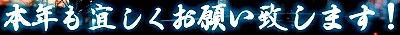 c0119160_12342112.jpg