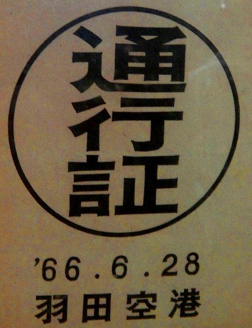 c0119160_20151299.jpg