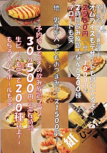 一月のお知らせ!!_b0129362_14490328.jpg