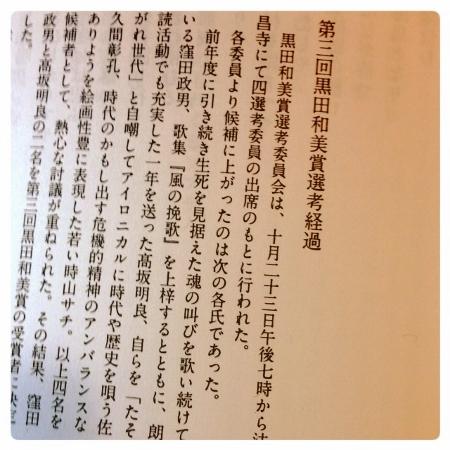f0100480_19474969.jpg