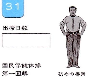 a0041400_18401495.jpg