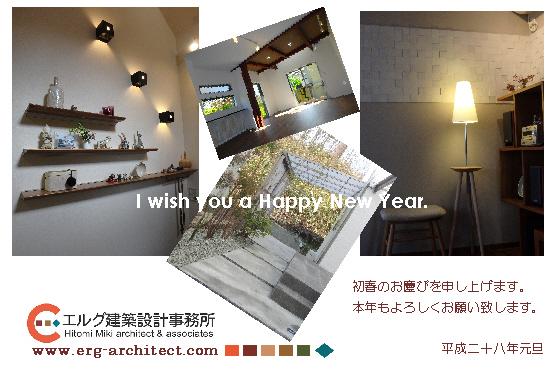 新年のご挨拶!!_c0203505_23393349.jpg
