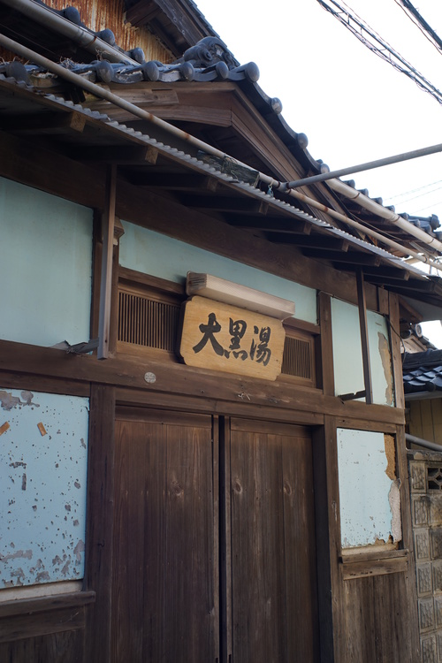 海界の村を歩く 紀伊水道 沼島(兵庫県)_d0147406_22451359.jpg