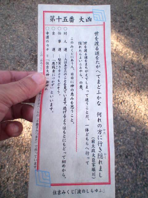 f0127806_12274275.jpg