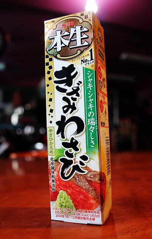 美味しい年末年始に お勧め!!本生きざみわさび!!_a0139912_1431149.jpg