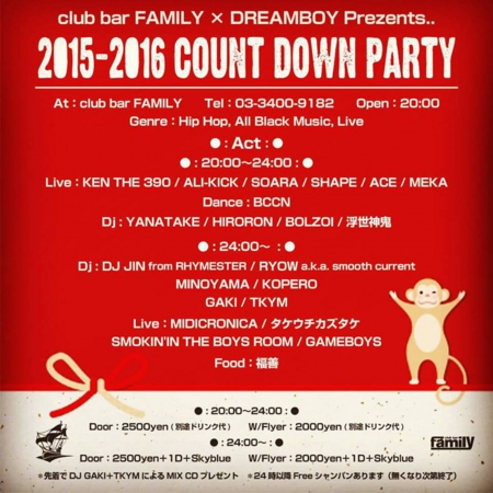 12/31(thu) 2015-2016 Count Down Party!!@Club bar family_a0262614_11291472.jpg