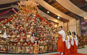 徳島勝浦町の「ビッグひな祭り」ついにブラジルに行く:みなさん、良い年を!_e0171614_16441897.jpg