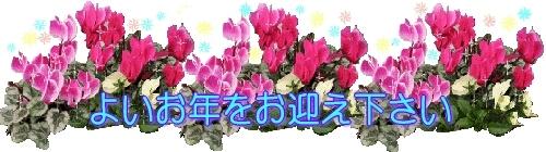 b0204719_09563913.jpg