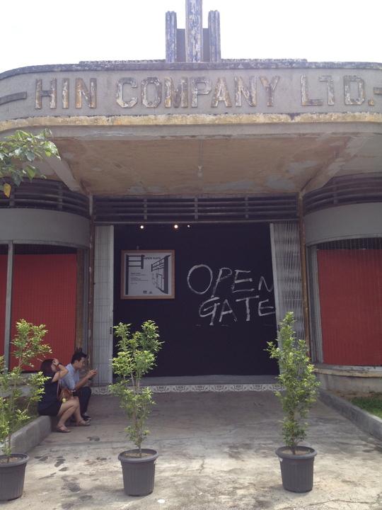 Open Gate ペナン島へ _b0074921_2264286.jpg