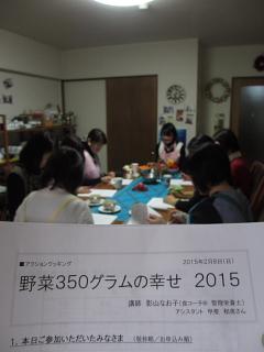 「食コーチング」から2016年、お・め・で・と・う。_d0046025_23532890.jpg