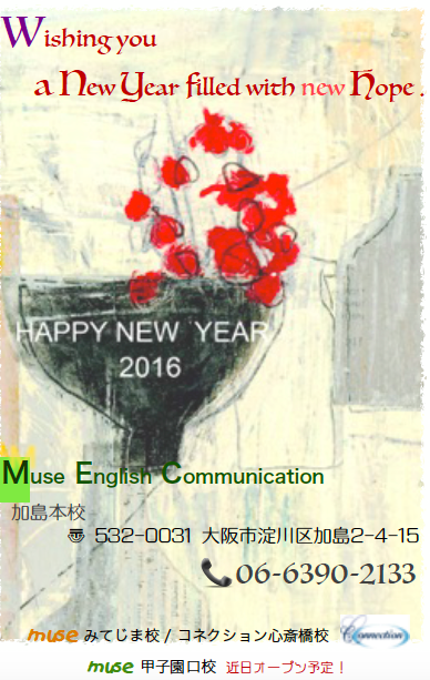 A Happy New Year 2016_c0215031_22081821.png
