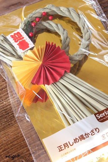 お正月100円セリアのリメイクで布耳アレンジのしめ縄飾り♪_f0023333_14414036.jpg