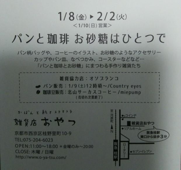 b0123044_22052992.jpg