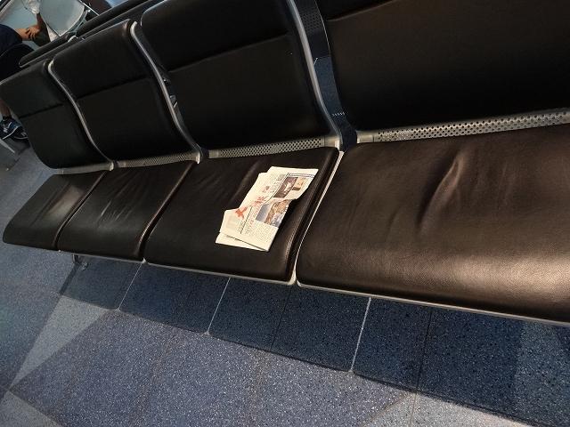 羽田空港国際線ターミナル _b0248150_16042088.jpg