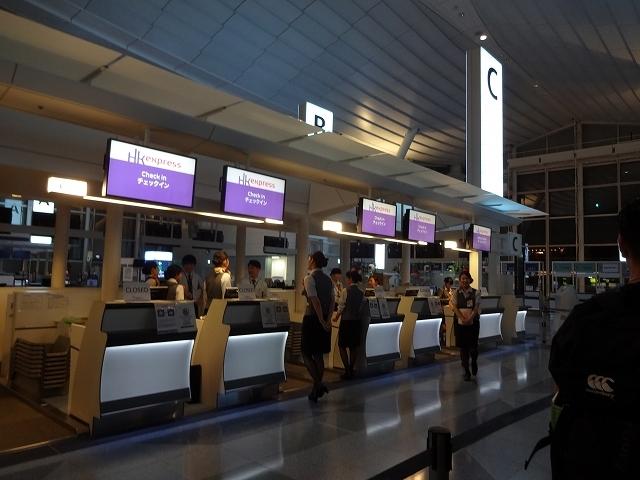 羽田空港国際線ターミナル _b0248150_16081267.jpg