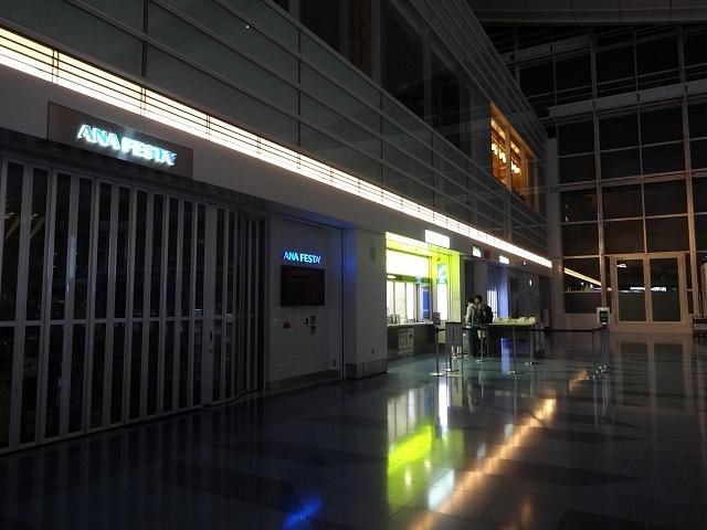 羽田空港国際線ターミナル _b0248150_16142822.jpg