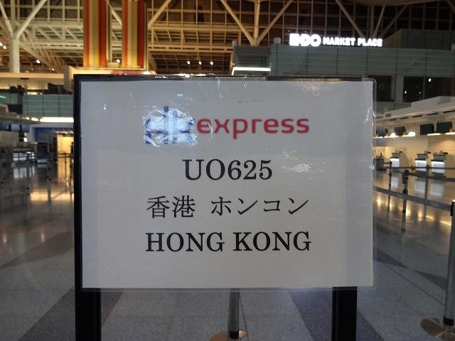 羽田空港国際線ターミナル _b0248150_16241422.jpg