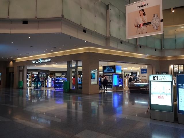 香港エクスプレス搭乗 _b0248150_16514284.jpg