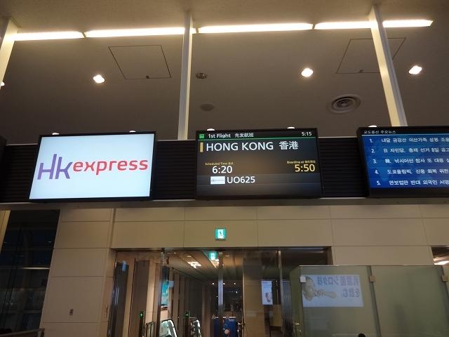 香港エクスプレス搭乗 _b0248150_16533088.jpg