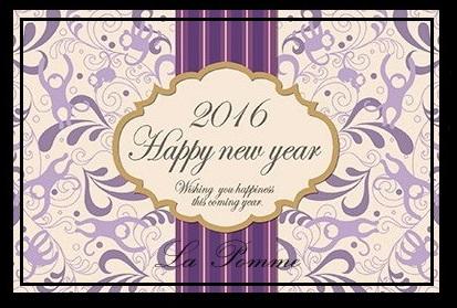 新年のお慶びを申し上げます。_e0108851_5202444.jpg