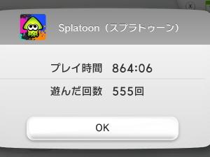 b0046759_9122537.jpg