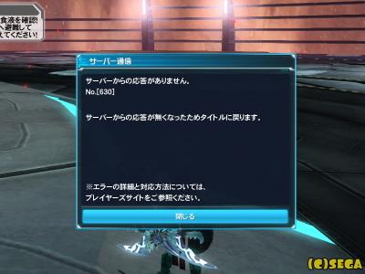 b0046759_912409.jpg