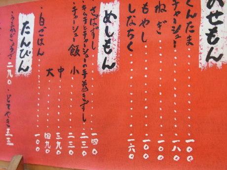 b0324461_20114706.jpg