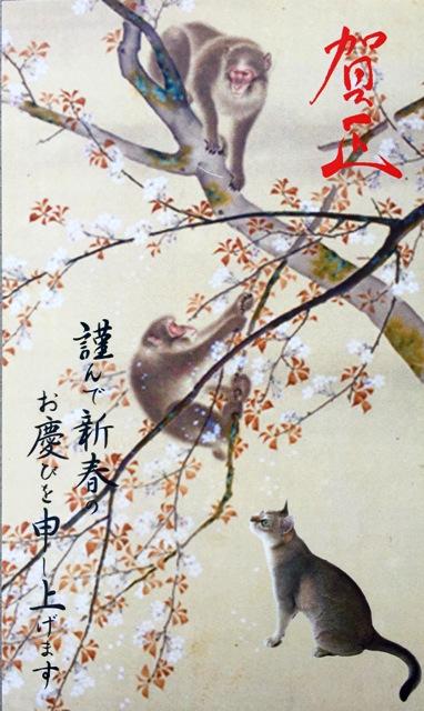 謹賀新年♪ 新年のご挨拶は「猿の桜図」を眺めるディアモンから♪_a0138976_1459156.jpg