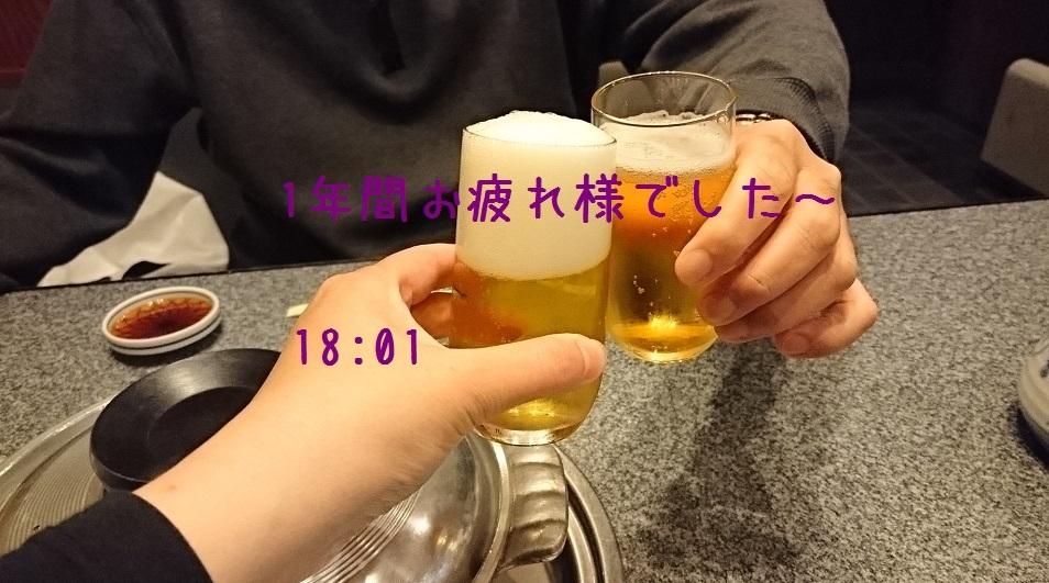 c0363378_15081316.jpg