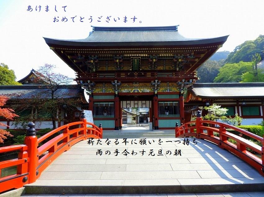 新しい年_c0187781_00055381.jpg