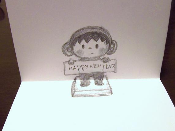 新しい年も、_f0326895_2346162.jpg