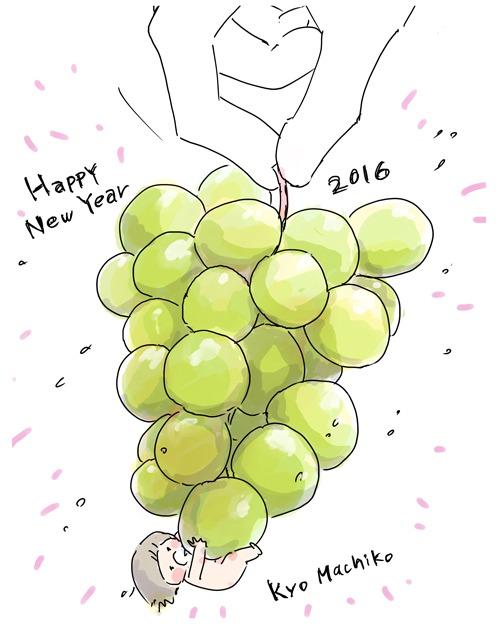 あけましておめでとうごさいます 2016_a0026616_2243519.jpg