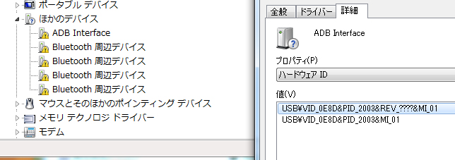 b0163324_11433273.jpg