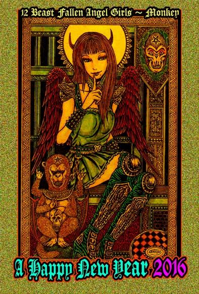 12 Beast Fallen Angel Girls~Monkey_a0093332_962935.jpg