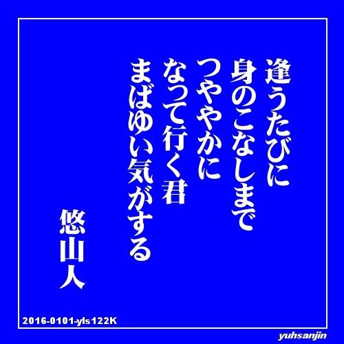 f0188432_08292332.jpg