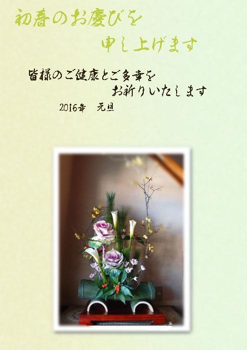 f0103534_2214150.jpg