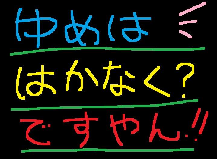 f0056935_22521358.jpg