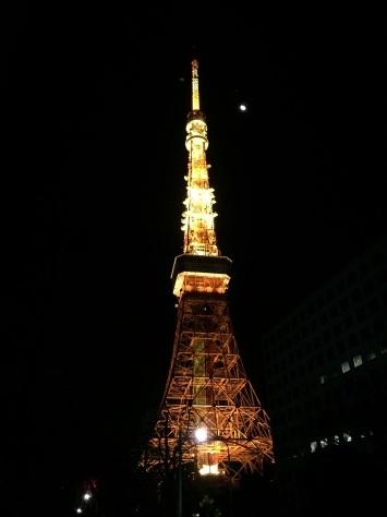 blog:謹賀新年 #2016 #新年 #元旦 #東京タワー_a0103940_07410252.jpg